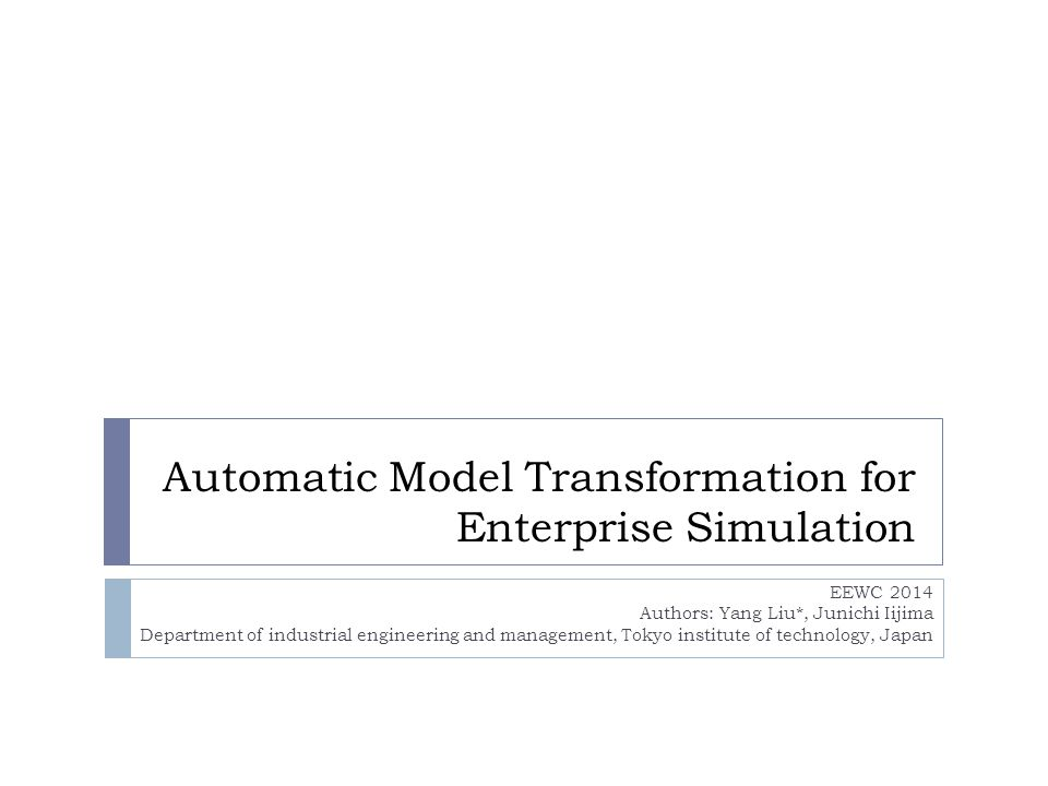 Automatic Model Transformation for Enterprise Simulation