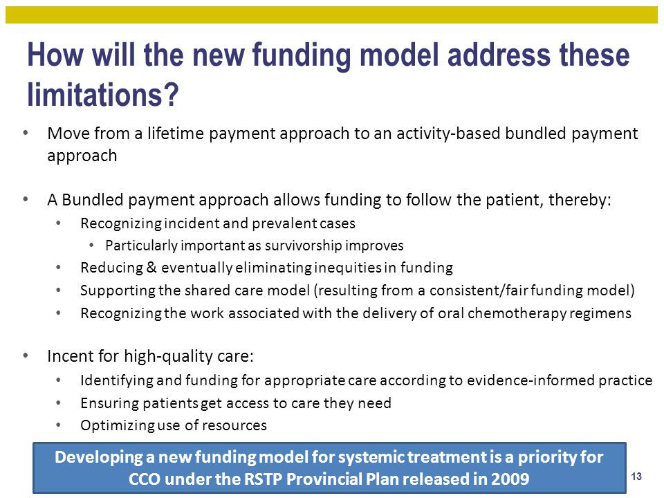 How will the new funding model address these limitations