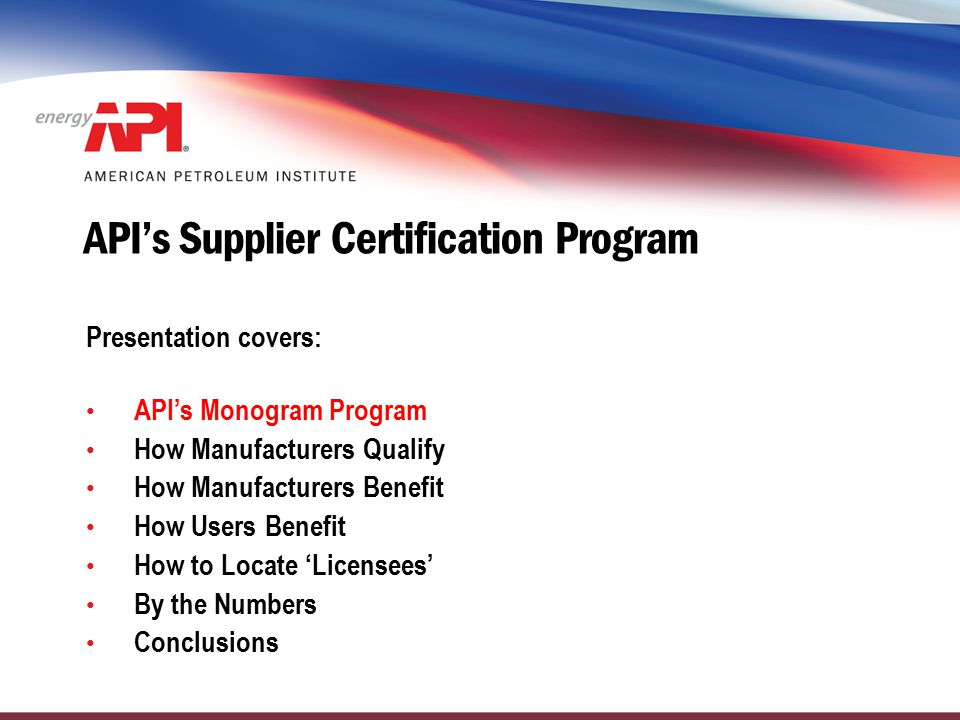 API's Supplier Certification Program