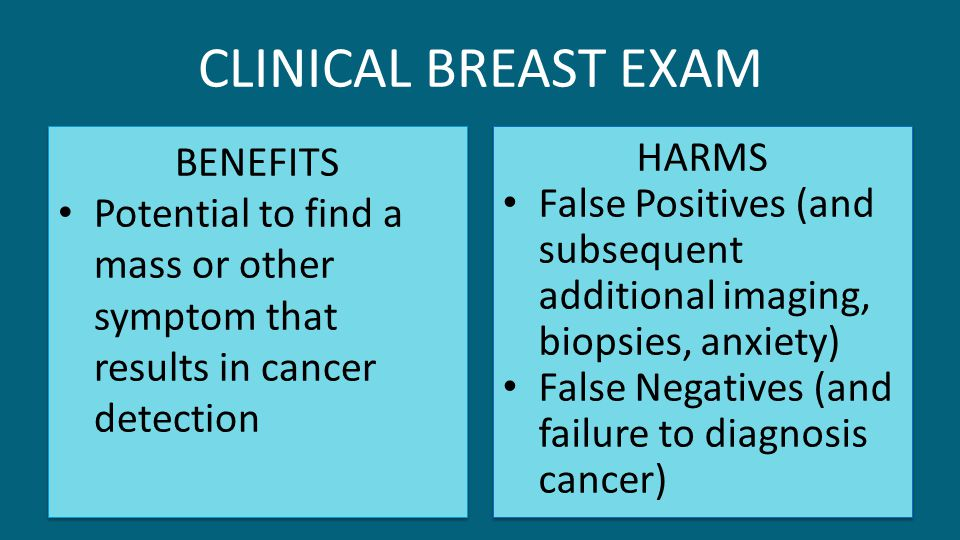 CLINICAL BREAST EXAM BENEFITS