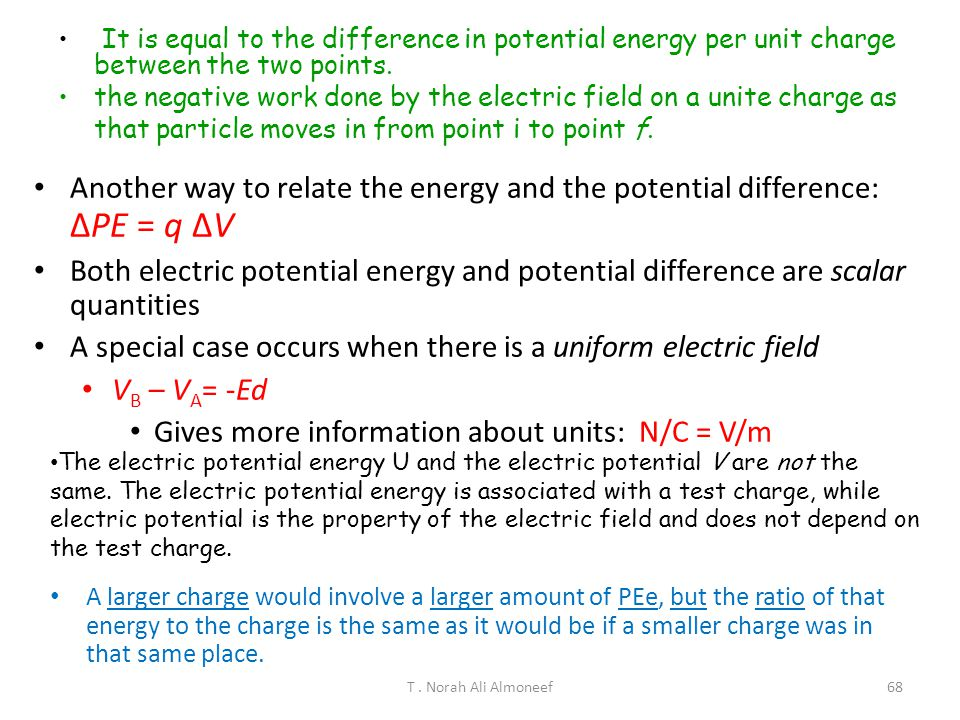 A special case occurs when there is a uniform electric field