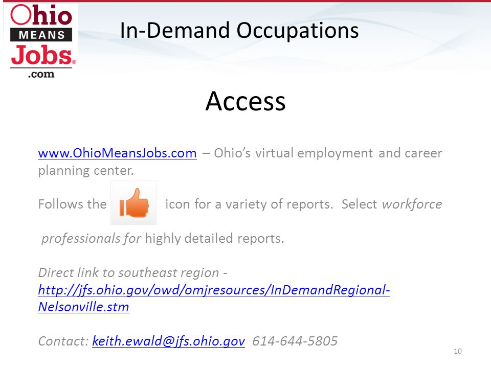 Access In-Demand Occupations