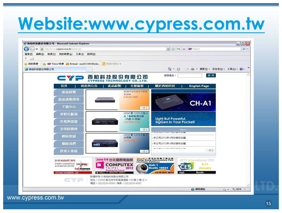 Website:www.cypress.com.tw