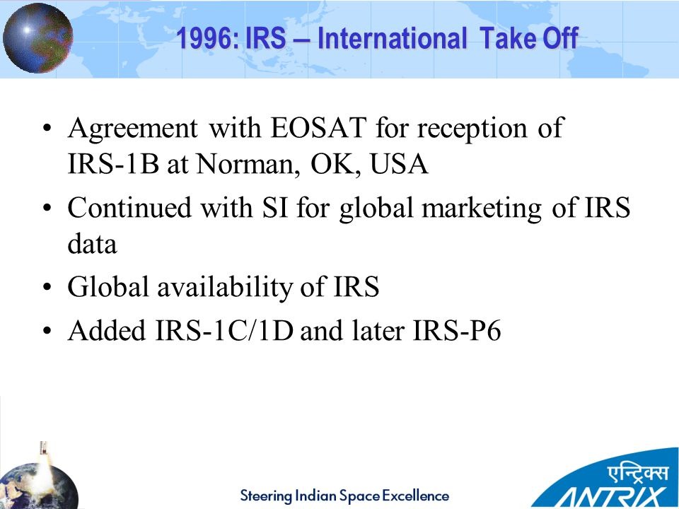 1996: IRS – International Take Off