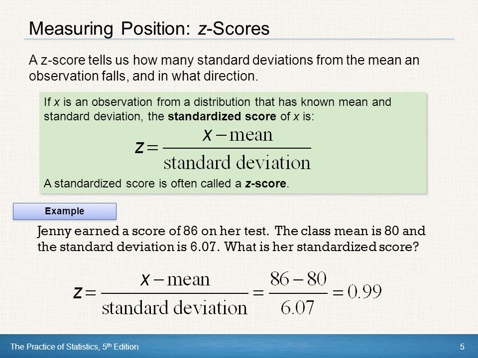 Measuring Position: z-Scores