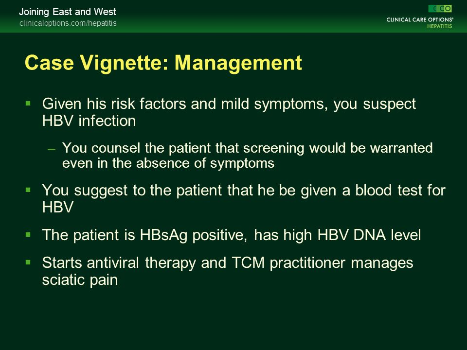 Case Vignette: Management