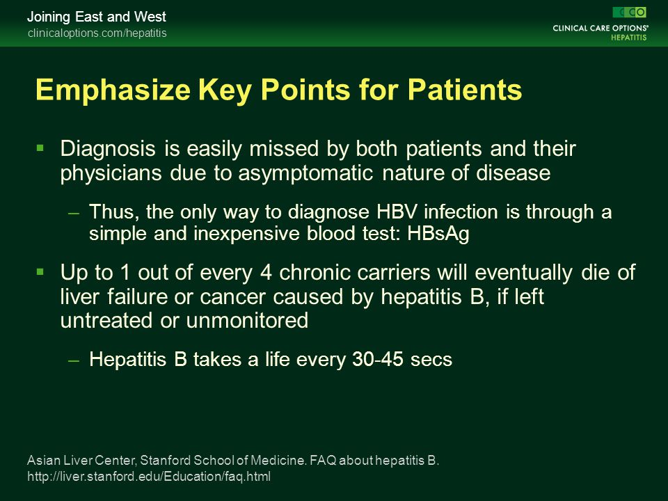 Emphasize Key Points for Patients