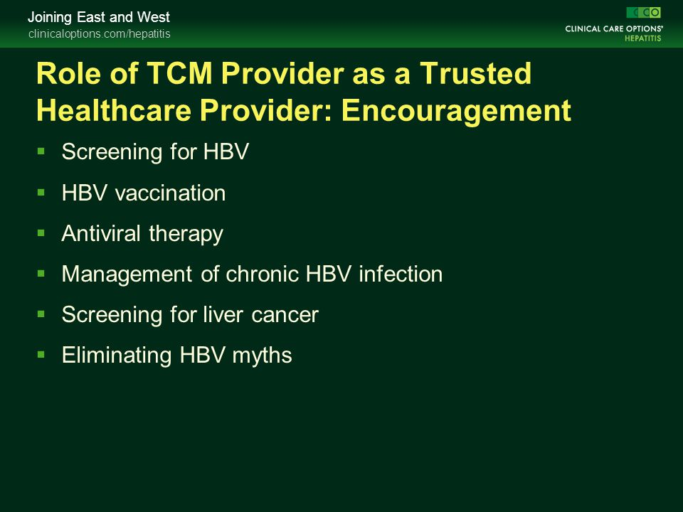 Role of TCM Provider as a Trusted Healthcare Provider: Encouragement