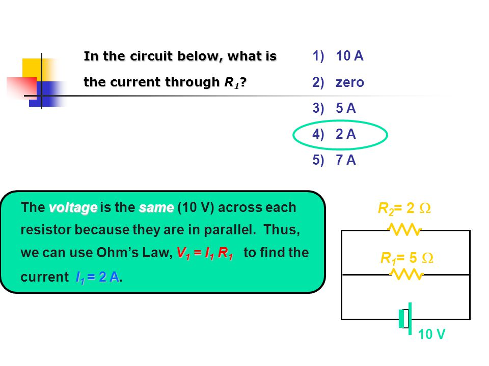 In the circuit below, what is the current through R1