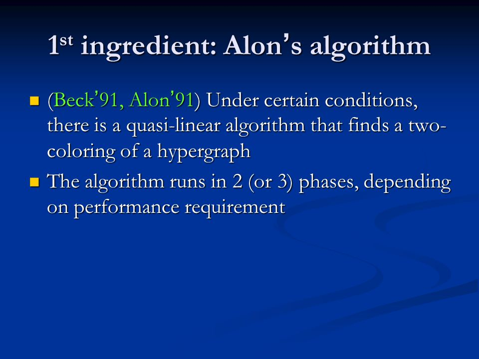 1st ingredient: Alon's algorithm