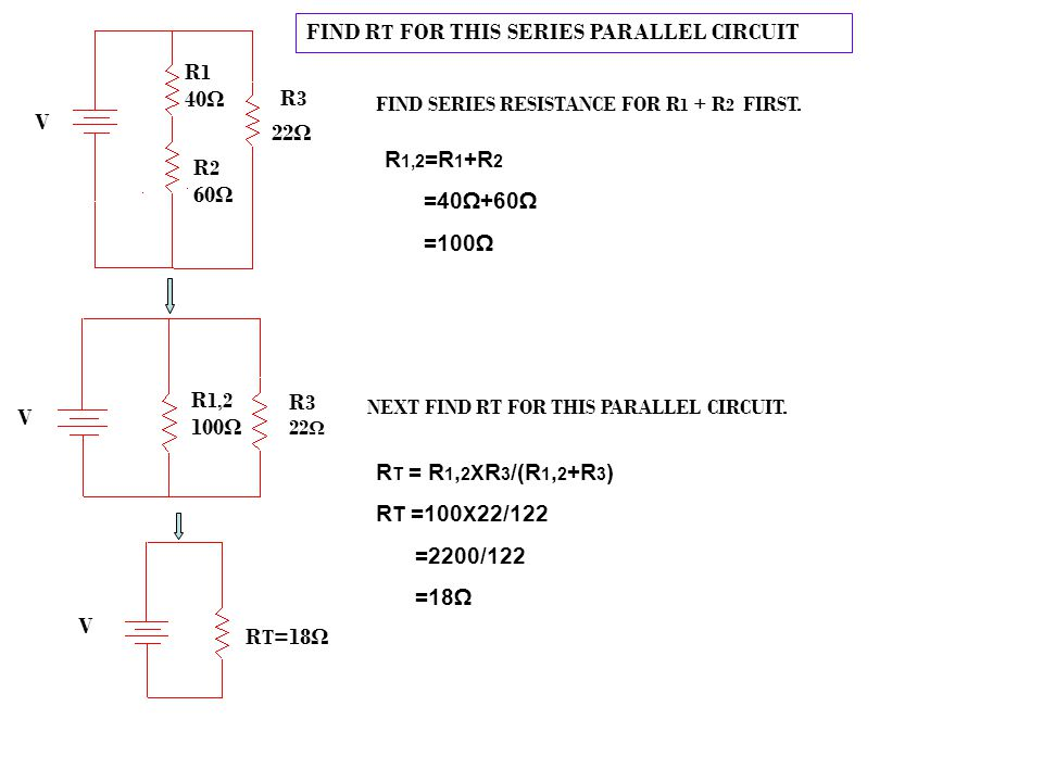 FIND RT FOR THIS SERIES PARALLEL CIRCUIT