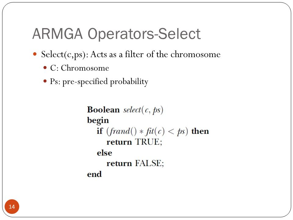 ARMGA Operators-Select