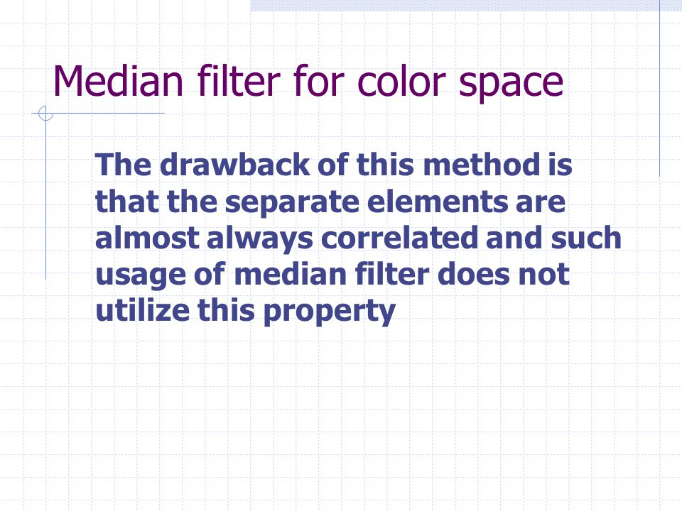 Median filter for color space