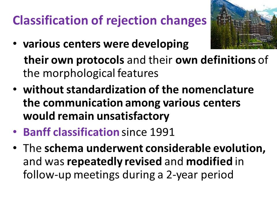 Classification of rejection changes