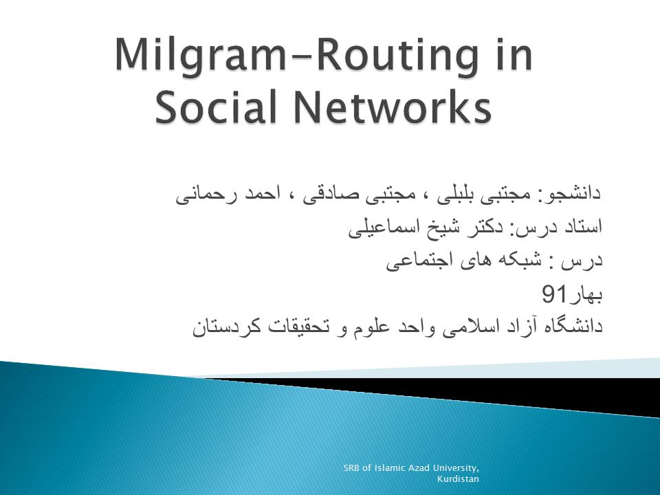 Milgram-Routing in Social Networks