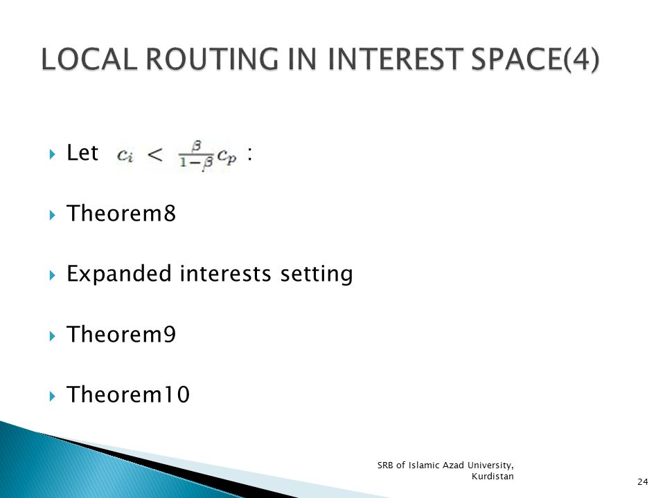 LOCAL ROUTING IN INTEREST SPACE(4)