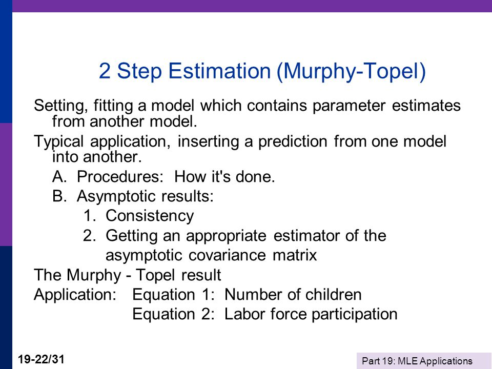2 Step Estimation (Murphy-Topel)