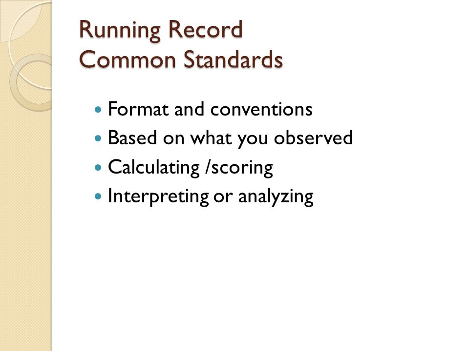 Running Record Common Standards