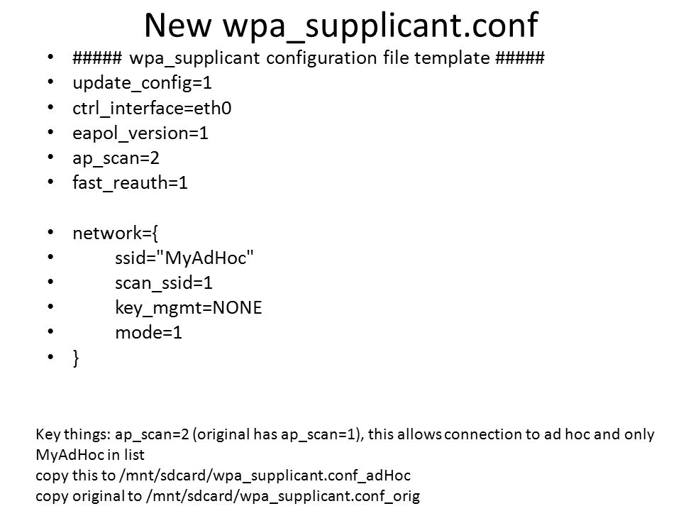 New wpa_supplicant.conf