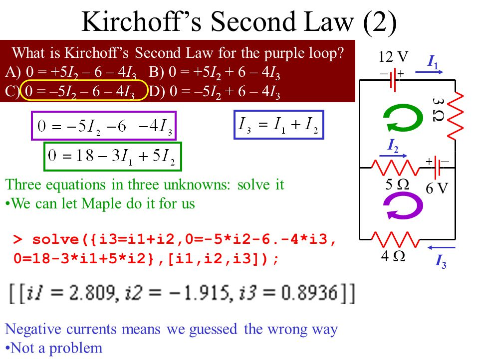 Kirchoff's Second Law (2)