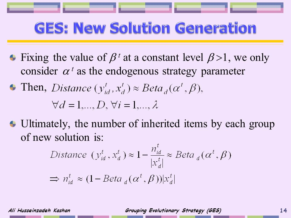 GES: New Solution Generation