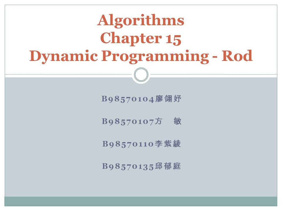 Algorithms Chapter 15 Dynamic Programming - Rod