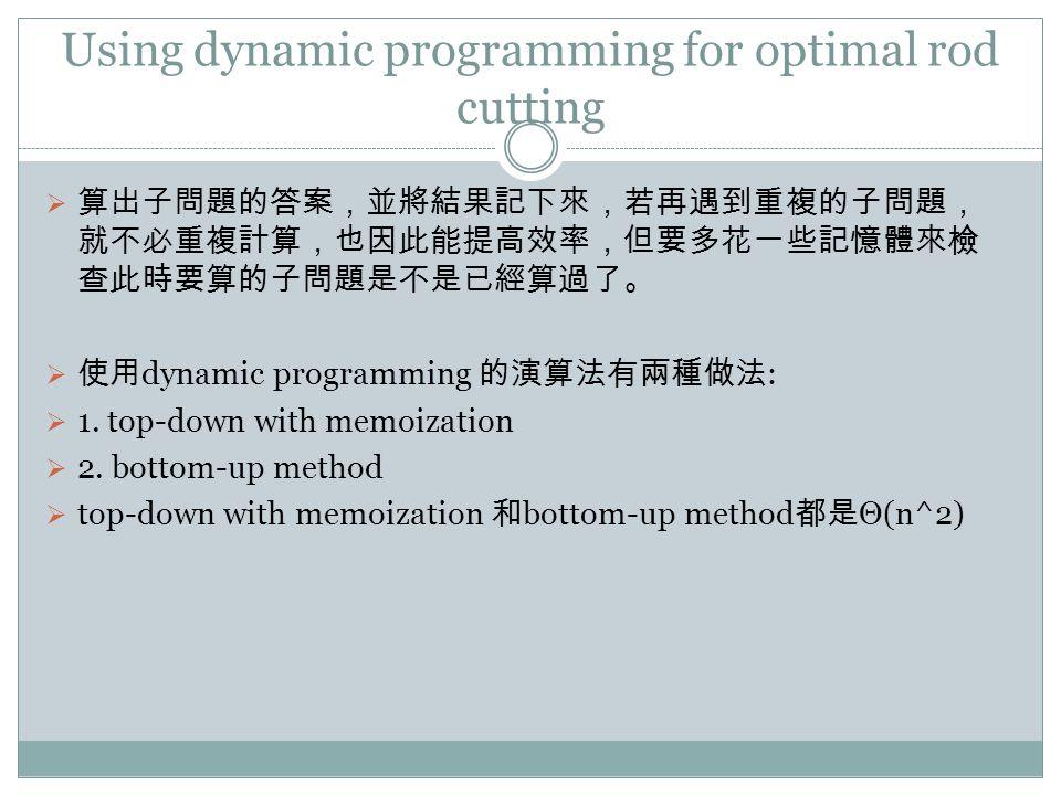 Using dynamic programming for optimal rod cutting