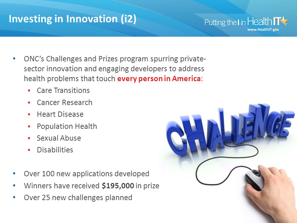 Investing in Innovation (i2)