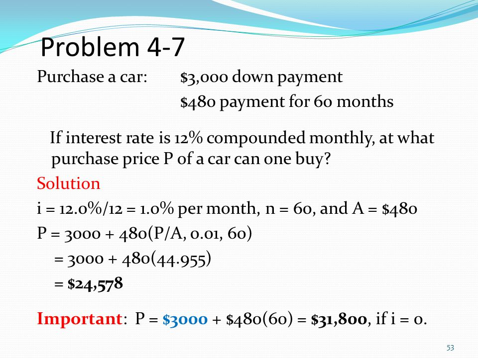 Problem 4-7 Purchase a car: $3,000 down payment