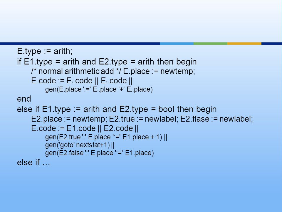 if E1.type = arith and E2.type = arith then begin
