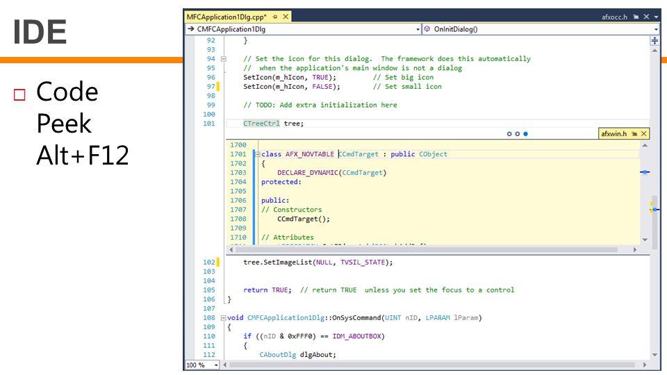 IDE Code Peek Alt+F12