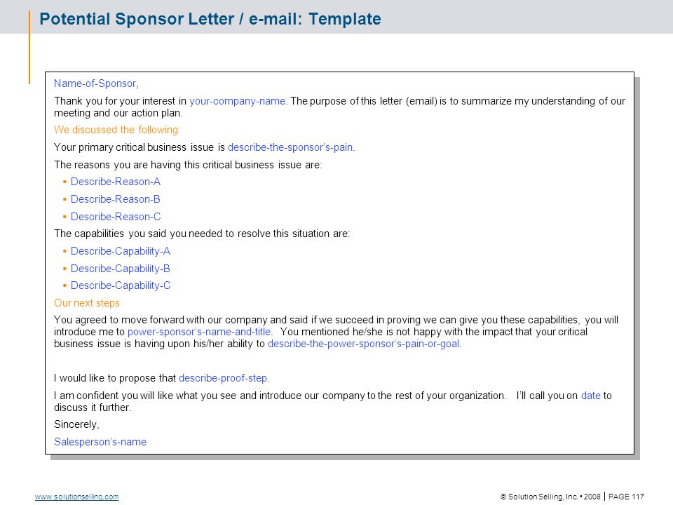 Potential Power Sponsor Letter / e-mail: Example