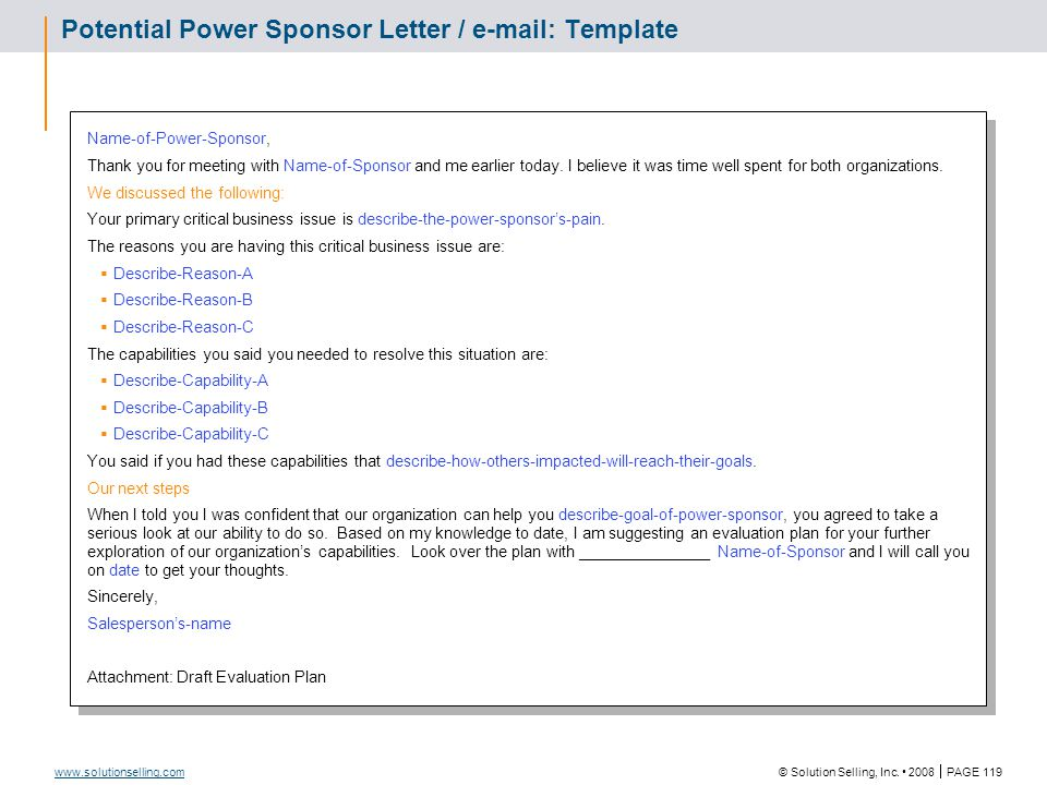 Potential Vision Reengineering Sponsor Letter / e-mail: Template
