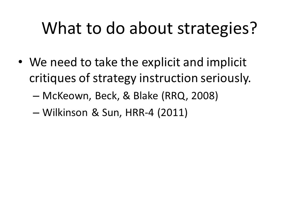 What to do about strategies