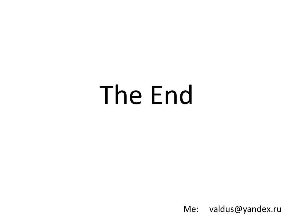 The End Me: valdus@yandex.ru