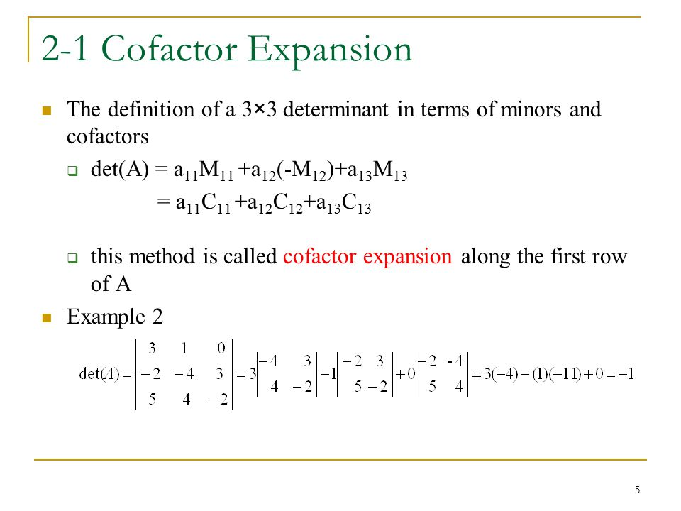 2-1 Cofactor Expansion The definition of a 3×3 determinant in terms of minors and cofactors. det(A) = a11M11 +a12(-M12)+a13M13.