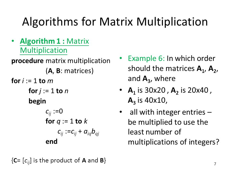 Algorithms for Matrix Multiplication