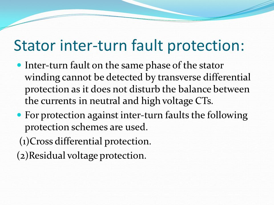 Stator inter-turn fault protection: