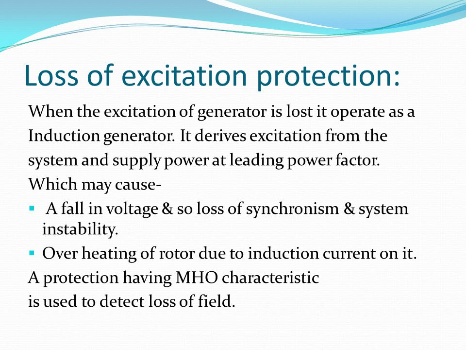 Loss of excitation protection: