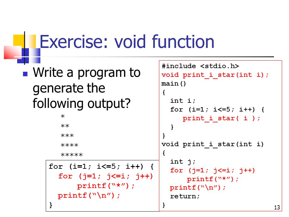 Exercise: void function