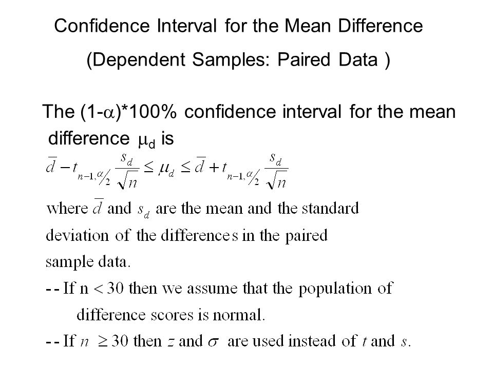 The (1-a)*100% confidence interval for the mean difference md is