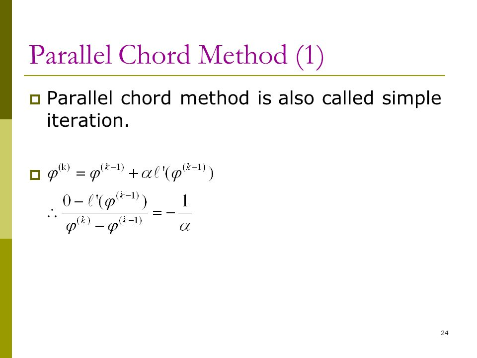 Parallel Chord Method (1)