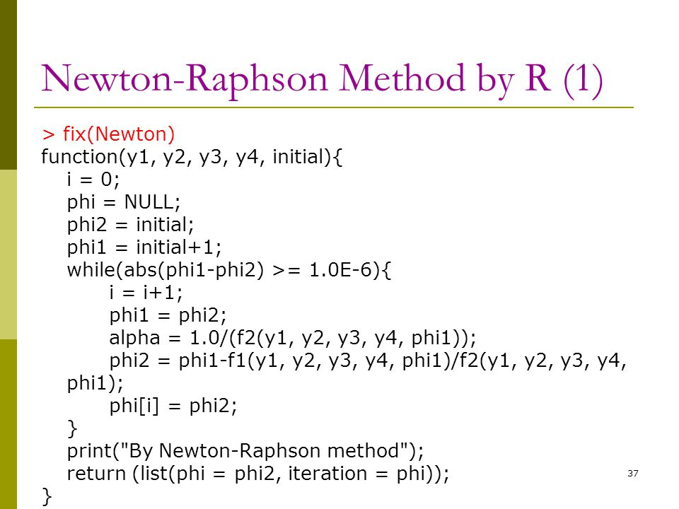 Newton-Raphson Method by R (1)