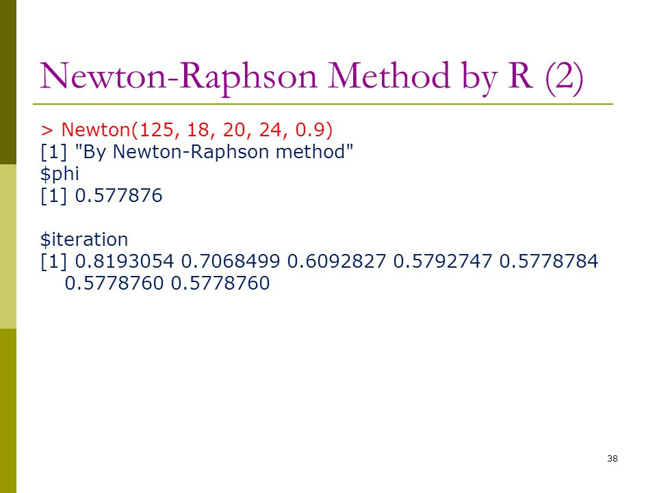 Newton-Raphson Method by R (2)