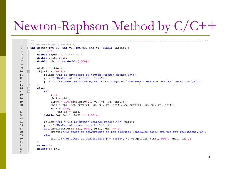 Newton-Raphson Method by C/C++
