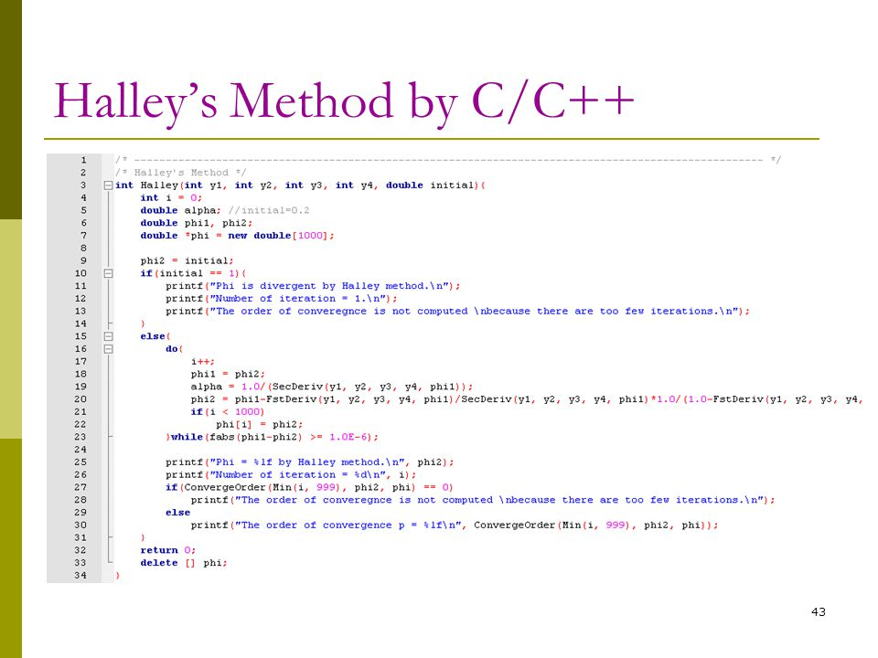 Halley's Method by C/C++