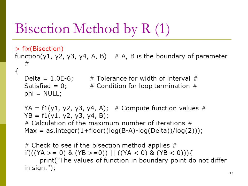 Bisection Method by R (1)
