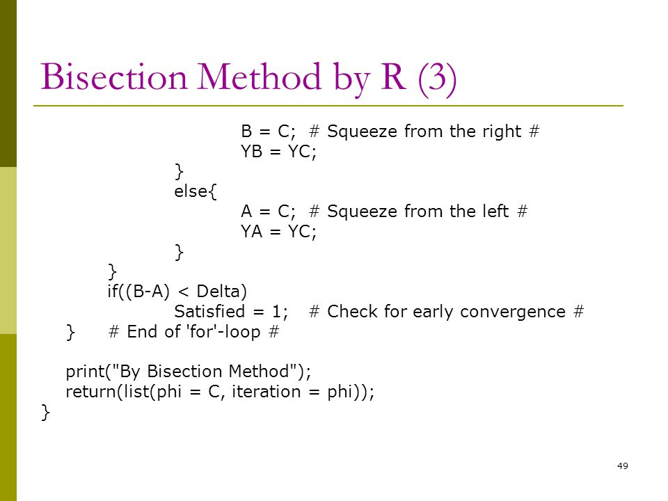 Bisection Method by R (3)
