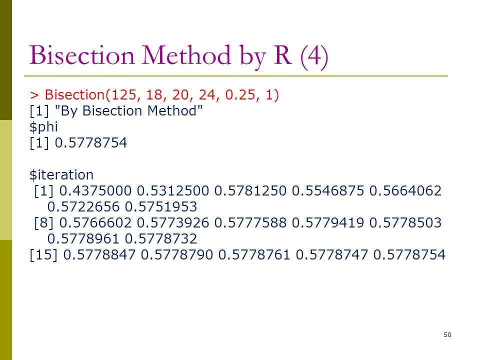Bisection Method by R (4)
