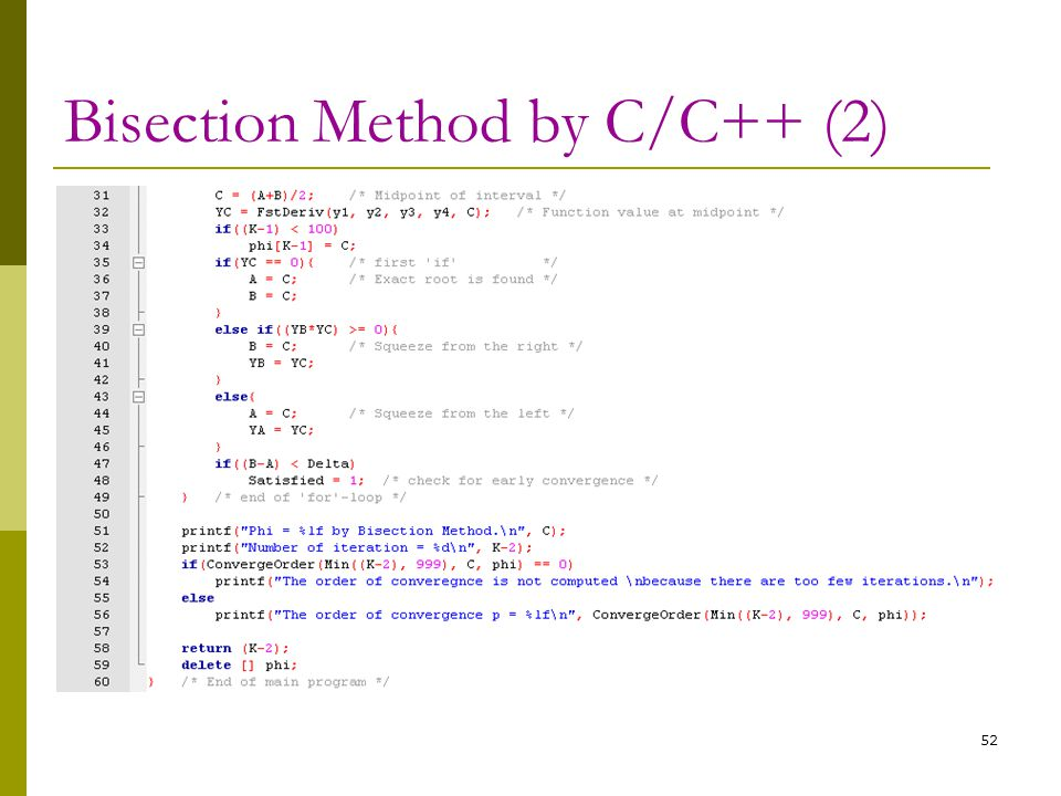 Bisection Method by C/C++ (2)